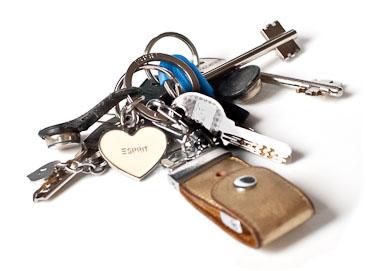 Милкина связка ключей